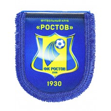 Вымпел ФК Ростов, Средний синий А5