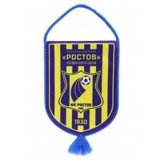 Вымпел малый ФК Ростов (полосатый)